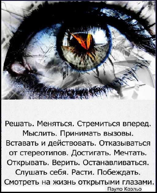 2014-05-24_083307 (511x626, 143Kb)