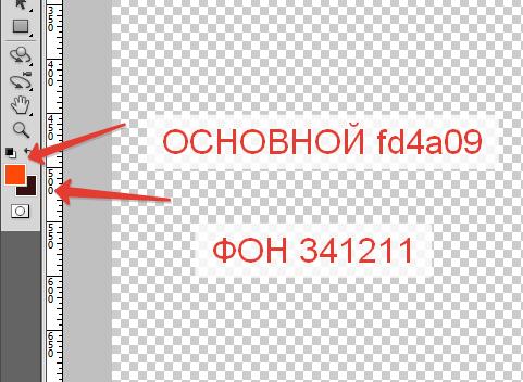 2014-05-23 18-07-08 Скриншот экрана (481x352, 19Kb)