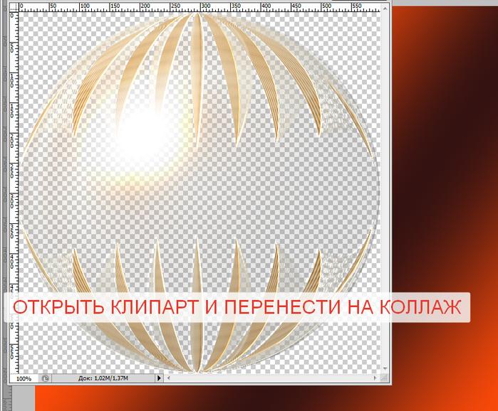 2014-05-23 19-50-45 Скриншот экрана (700x578, 451Kb)