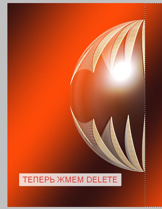 2014-05-23 19-54-16 Скриншот экрана (542x700, 348Kb)