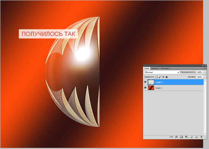 2014-05-23 19-59-54 Скриншот экрана (700x498, 256Kb)