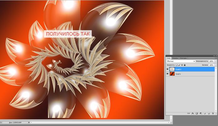 2014-05-23 20-08-52 Скриншот экрана (700x405, 291Kb)