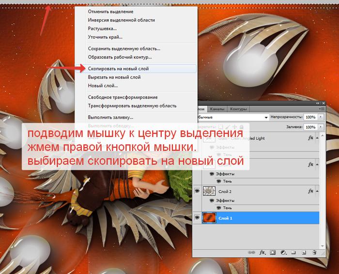 2014-05-23 21-31-11 Скриншот экрана (700x566, 457Kb)