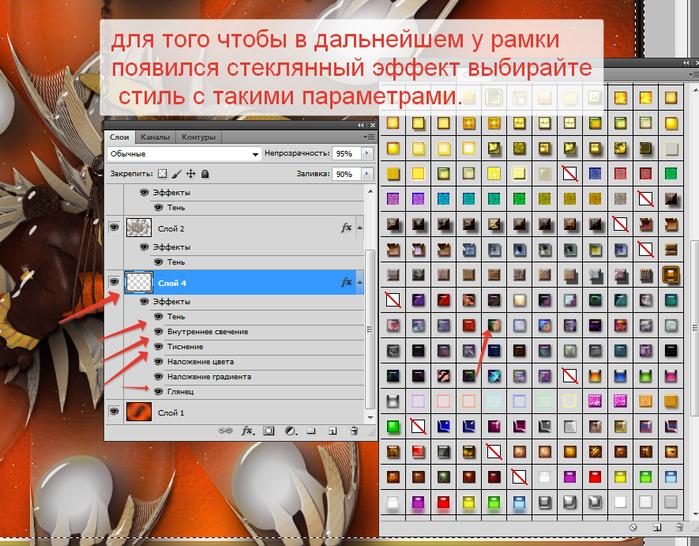 2014-05-23 21-37-03 Скриншот экрана (700x546, 407Kb)