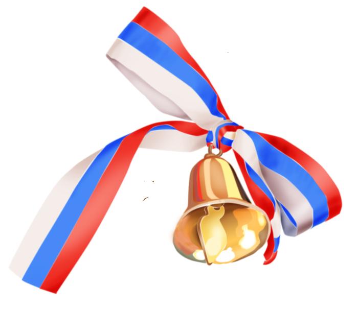 pozdravleniya_na_poslednij_zvonok_vypusknikam (700x609, 170Kb)
