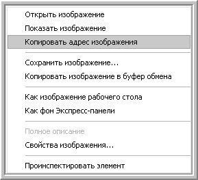 clip_image003[90]