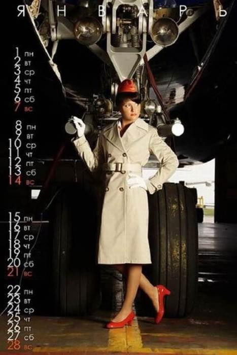 Недоделанный эротический календарь Аэрофлота (20 фото)