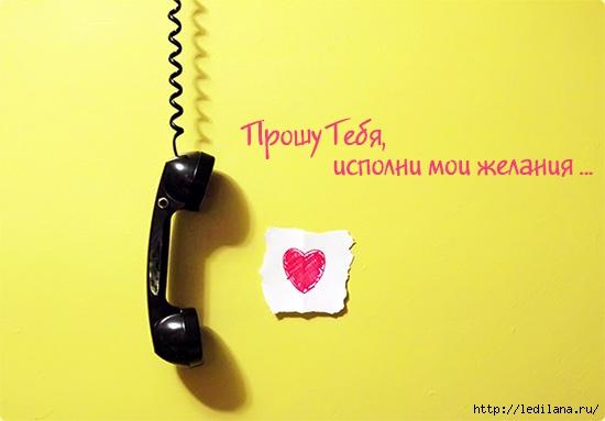 3925311_jelaniya (550x383, 94Kb)