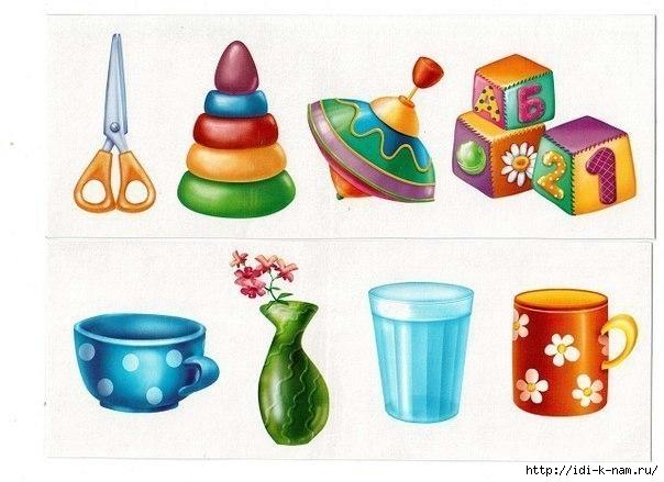 игра для дошкольников игры детям, настольнопечатные игры четвертый лишний, угадай что лишнее, игры на классификацию предметов,