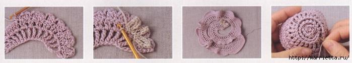 розочка крючком (2) (700x125, 79Kb)
