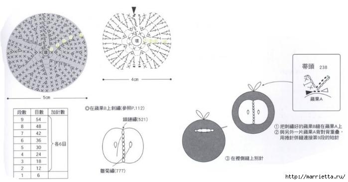 Вязаные крючком фрагменты для украшения тапочек (12) (700x365, 103Kb)
