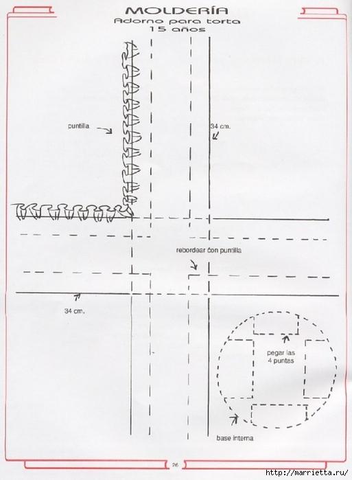 Сказочная карета из кружева. Шаблон (2) (513x700, 167Kb)