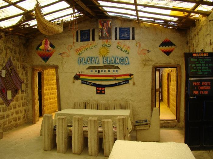 соляной отель Palacio de sal боливия 16 (700x525, 414Kb)