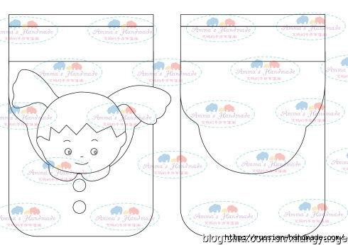 Лоскутное шитье. Детские кошельки и сумочки (2) (490x346, 91Kb)