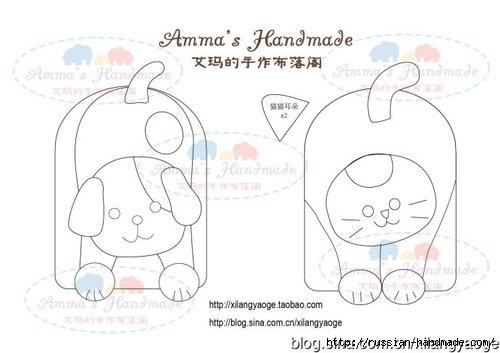 Лоскутное шитье. Детские кошельки и сумочки (4) (500x353, 80Kb)
