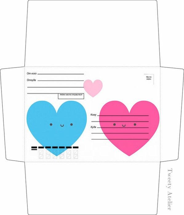 Конверты для любовного письма своими руками 97