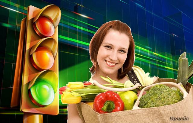 3720816_AVS_dieta (640x407, 111Kb)