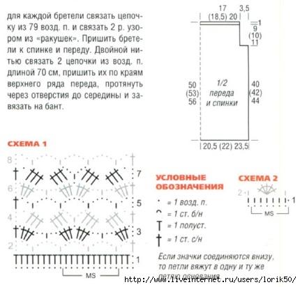 topik-kruchkom2 (430x412, 98Kb)