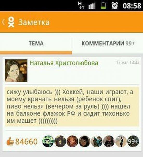 smeshnie_kartinki_140076370997 (550x603, 219Kb)