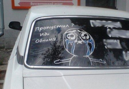 smeshnie_kartinki_140061368996 (450x312, 97Kb)