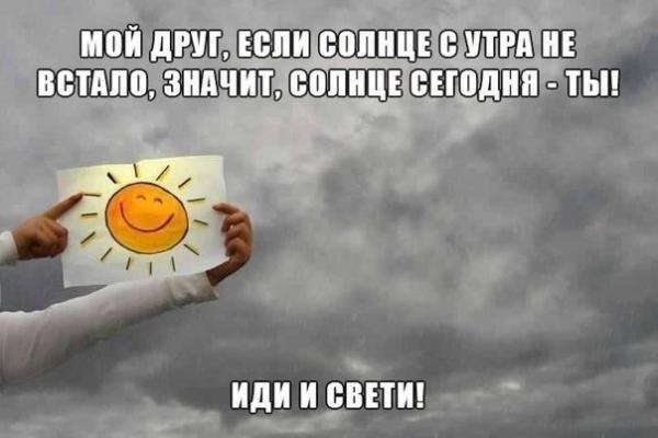 smeshnie_kartinki_140092836275 (600x400, 103Kb)