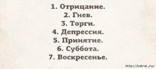smeshnie_kartinki_140090629796 (550x245, 60Kb)
