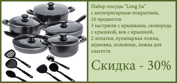 4750508_1007577318 (599x281, 79Kb)