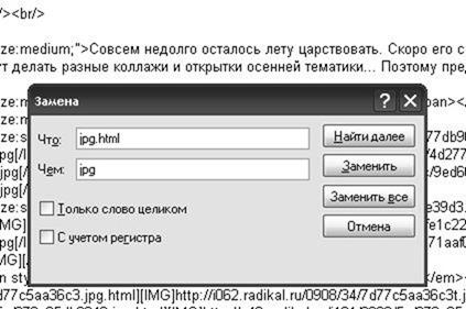 Как скачать сразу все фотографии по ссылкам превью с помощью плагина DownThemAll! для Firefox