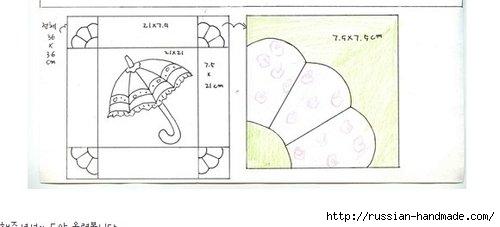 Пэчворк. ПОДУШКА с аппликацией ЗОНТИКА (2) (500x227, 47Kb)
