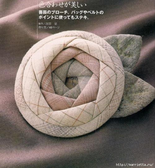 РОЗА из ткани. Лоскутное шитье (1) (500x544, 238Kb)