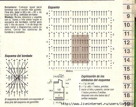 lUBLjjZwXH0 (457x359, 151Kb)
