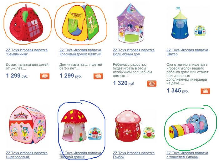 Как выбрать игровую палатку домик для детей,