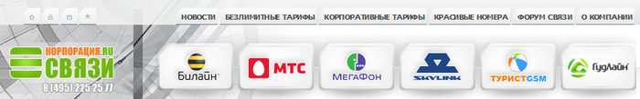 3059790_Informaciya_o_kompanii (700x109, 82Kb)