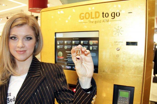 автоматы по продаже золота Gold to go 1 (650x433, 253Kb)
