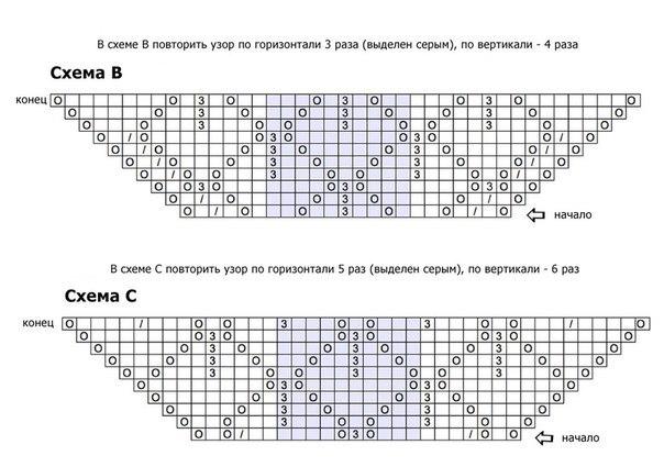 6-4 (604x425, 144Kb)