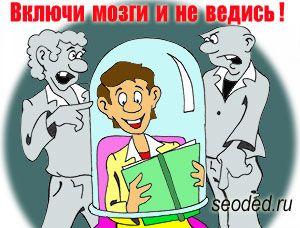 4428840_zarabotokwinternete (300x228, 31Kb)