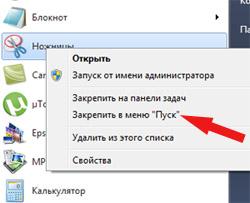 screen_2.jpg-2 (250x203, 54Kb)