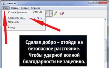 screen_4.jpg4 (350x220, 73Kb)