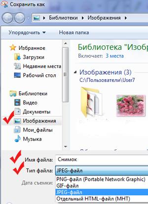 screen_5.jpg5 (300x414, 146Kb)