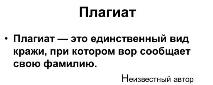 5320634_Snimok_ekrana_20140527_v_20_44_28 (680x272, 63Kb)