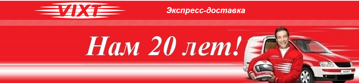 5320643_Bezimyannii (700x163, 123Kb)