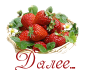 5477271_90042346_0_76f01_6ccd1518_Skopirovanie (170x140, 42Kb)