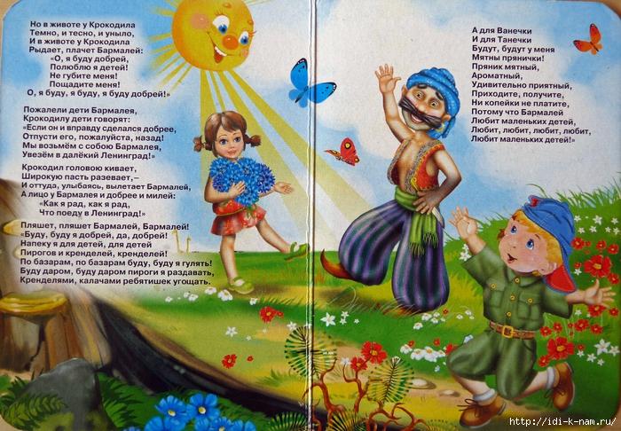 Сказка Дикие лебеди  Сказка Андерсена Ганса Христиана