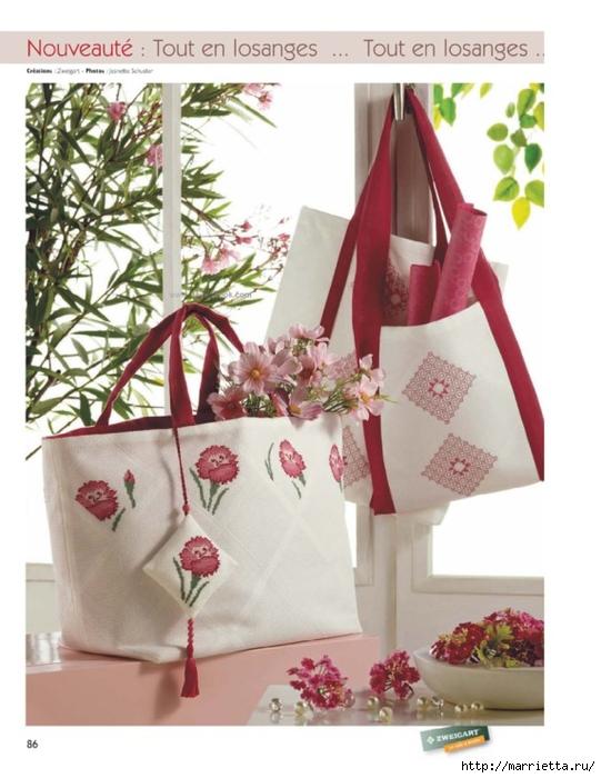 Летние льняные сумочки с вышивкой. Схема (4) (541x700, 235Kb)