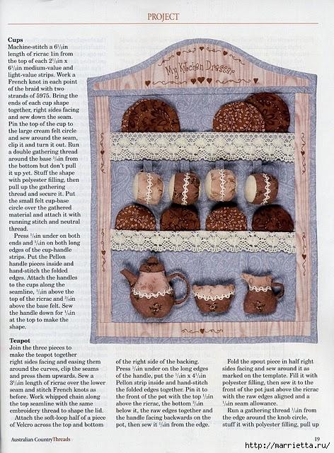 Пэчворк. Лоскутное панно для кухни (7) (472x640, 294Kb)