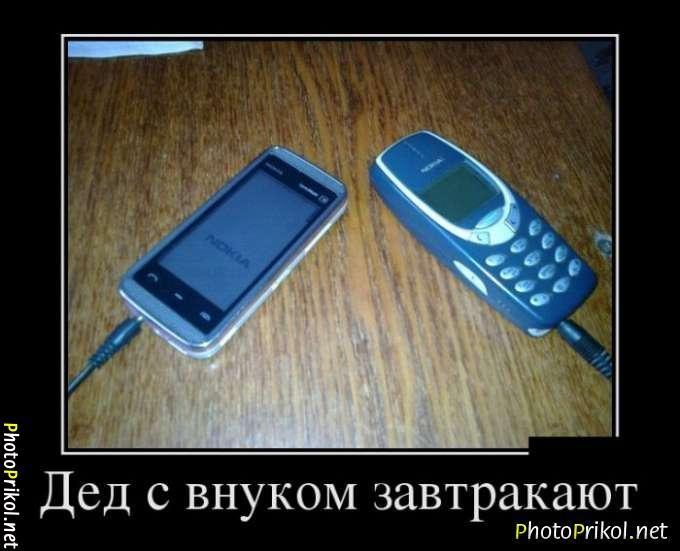 3 (680x551, 132Kb)