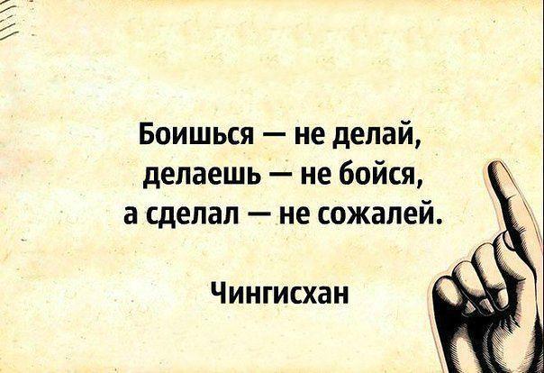 Чингисхан (604x414, 46Kb)