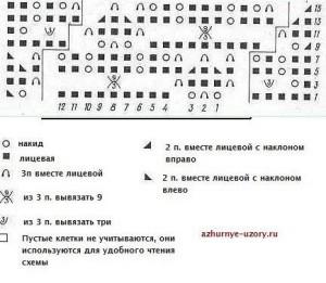 uzors3list-300x261 (300x261, 51Kb)