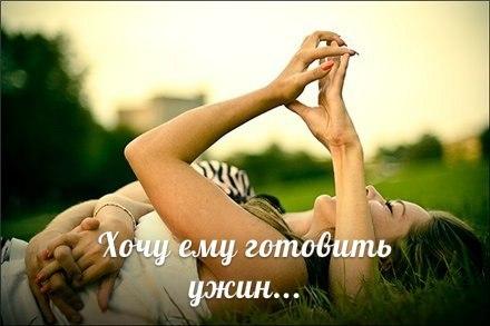 http://img0.liveinternet.ru/images/attach/c/0/113/375/113375944_5640974_i2xviFO0hs.jpg