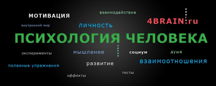 3180456_psy (700x280, 95Kb)